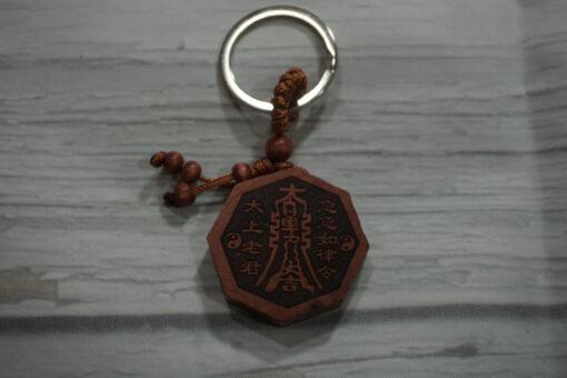 wooden yin yang key chain back