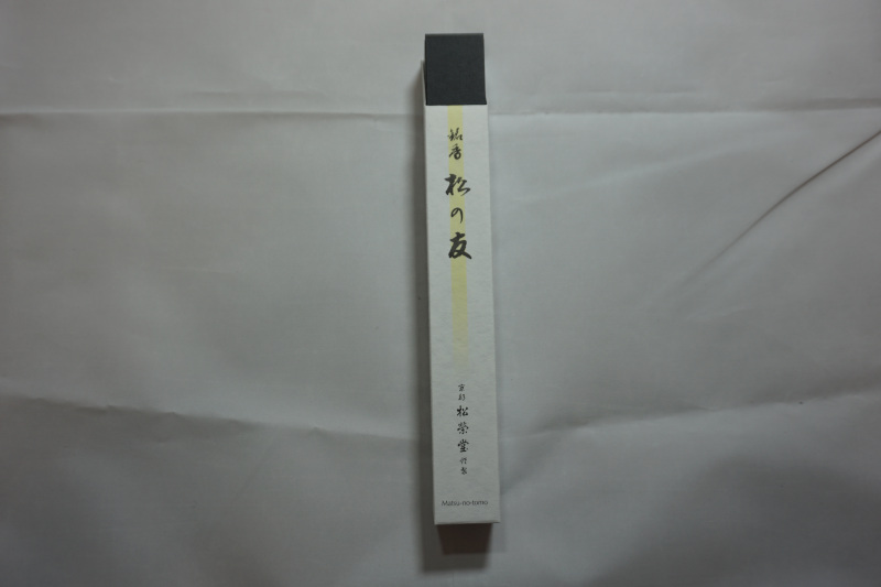 Friend of Pine Incense Sticks