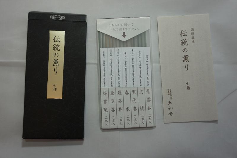 Dento no Kaori Incense Assortment inside