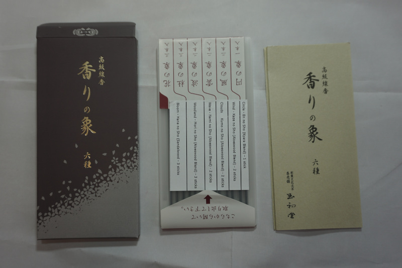 Gyokushodo-Mori-no-Sho-Woodland-Incense-Packaging