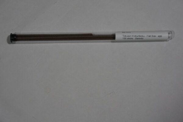 Baieido Tokusen Kobunboku Incense