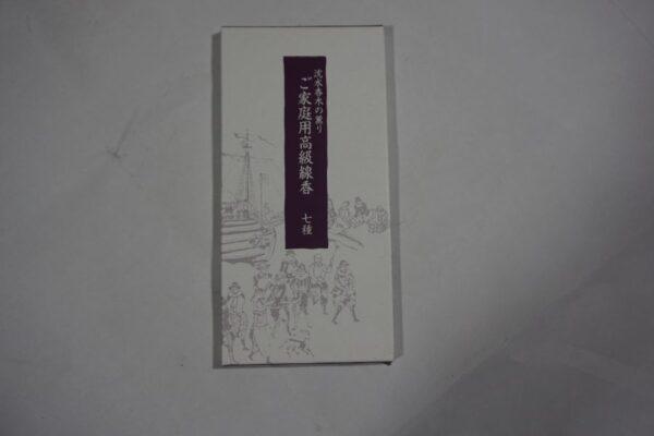 Gyokushodo Daily Incense Assortment