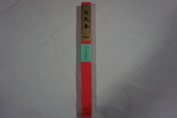 Nippon Kodo Daigen Koh Incense Sticks