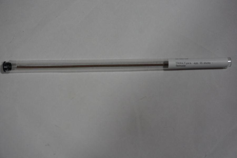 Seikado Meika Kyara Incense Sticks