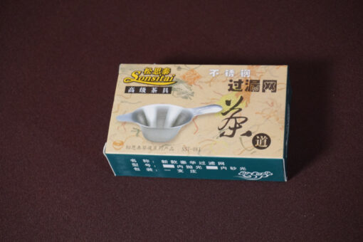 Tea Strainer in Box